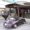 David Stroud IM Roadster D