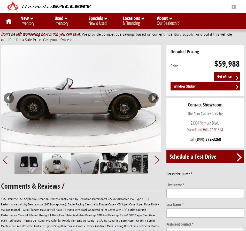 (Used 2013) 1955 Seduction Motorsports 550 Spyder Outlaw