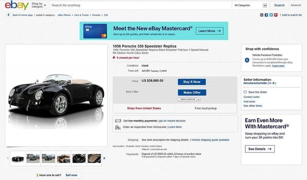 eBay with emblems resized