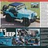 Jeep Article #2 small dpi