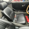 Comfrot Seats 2